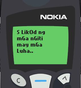 Text Message 7: Sa likod ng bawat tao in Nokia 5110